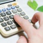 借金が減額できるって本当?その仕組みを弁護士が解説します