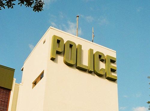 発信者情報開示請求を警察を介して行うことのデメリットは?