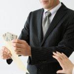 他人の借金の保証人となることのリスクと責任の範囲